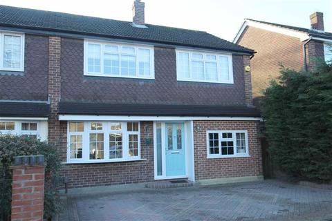 3 bedroom semi-detached house for sale - Woodedge Close, North Chingford, London