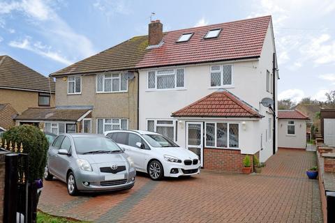 4 bedroom semi-detached house for sale - Charterhouse Road, Orpington