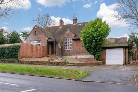 4 bedroom detached house for sale - Banstead Road, Carshalton