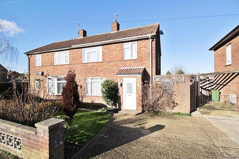 3 bedroom semi-detached house for sale - Arundel Drive, Borehamwood