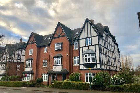 2 bedroom ground floor flat for sale - Station Road, Dorridge