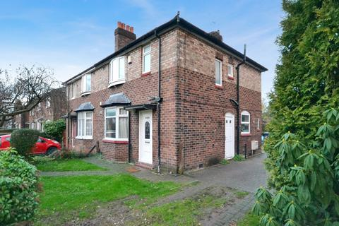 3 bedroom semi-detached house for sale - Parrs Wood Road, Withington