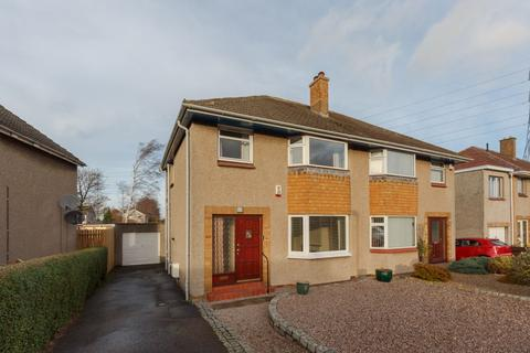3 bedroom semi-detached house for sale - 3 Muir Wood Place, CURRIE, EH14 5HG