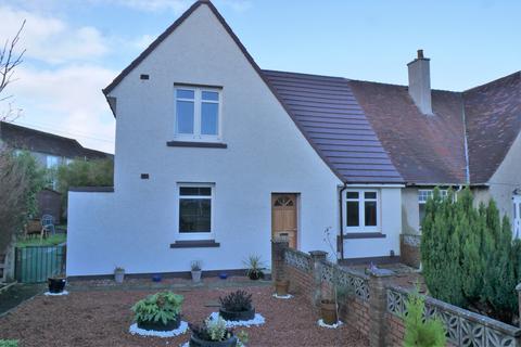 3 bedroom end of terrace house for sale - Aurs Drive, Barrhead G78