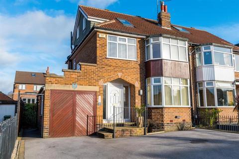 4 bedroom semi-detached house for sale - Kirkwood Drive, Cookridge, LS16