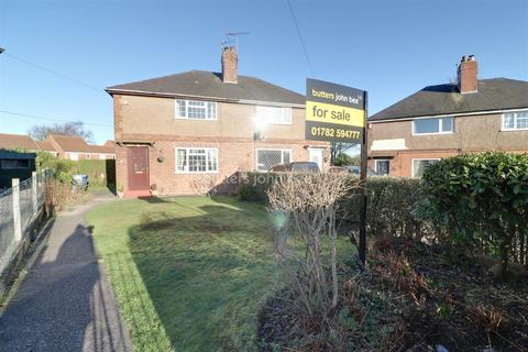 2 bedroom semi-detached house for sale - The Close, Weston Coyney, ST3 6PY