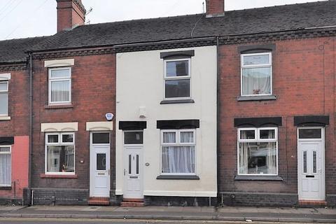 2 bedroom terraced house for sale - Shelton New Road, Stoke-on-Trent, ST4 6DS