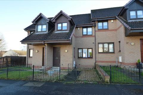 2 bedroom terraced house for sale - Station Road, Blantyre