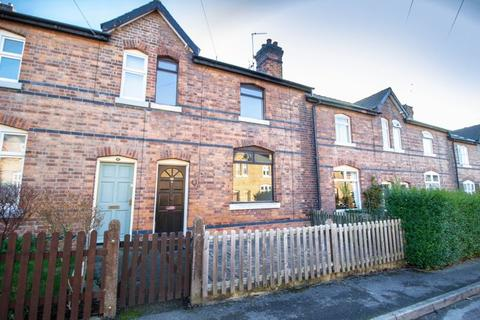 3 bedroom terraced house for sale - HIGHFIELD COTTAGES, HIGHFIELD LANE, CHADDESDEN