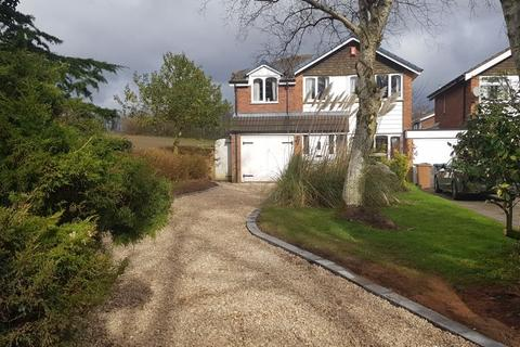 4 bedroom link detached house for sale - Berryfields, Stonnall