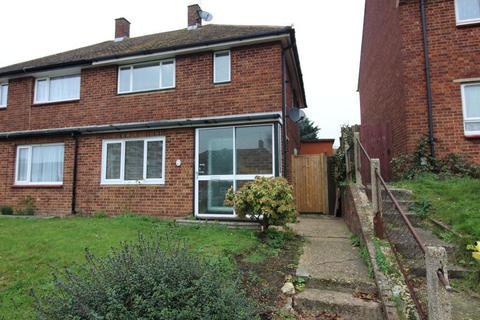 2 bedroom semi-detached house for sale - Petten Grove, Orpington, Kent, BR5 4PX