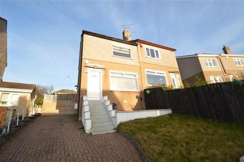 2 bedroom semi-detached house for sale - Kinglas Road, Bearsden, Glasgow, G61 1JR