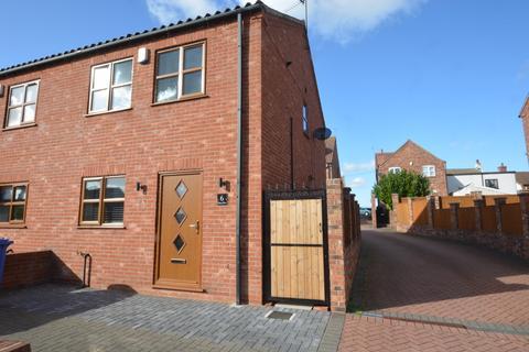 3 bedroom semi-detached house for sale - Ogilvey Close, Swinefleet