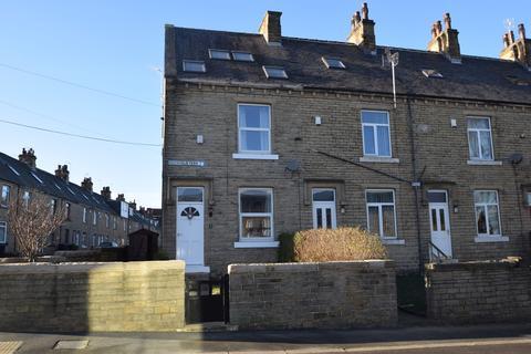 2 bedroom end of terrace house for sale - Dockfield Terrace, Baildon