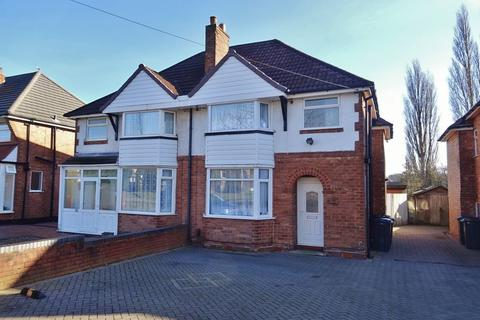3 bedroom semi-detached house for sale - Coombes Lane, Longbridge