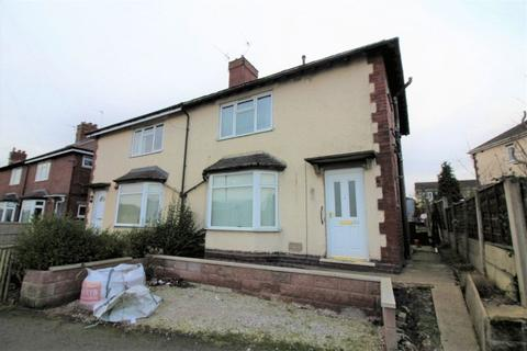 3 bedroom semi-detached house for sale - Whitehill Road, Kidsgrove, Stoke-On-Trent