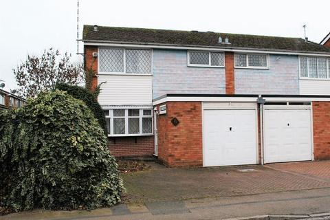 3 bedroom semi-detached house for sale - Broadmere Rise, Coventry