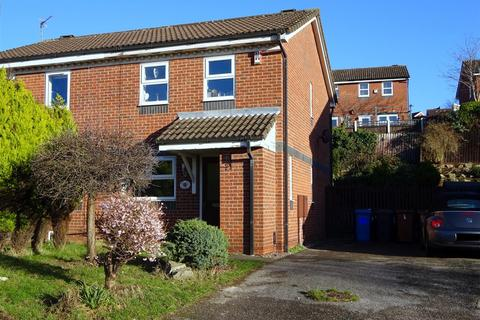 3 bedroom semi-detached house for sale - Old Mansfield Road, Derwent Heights, Derby