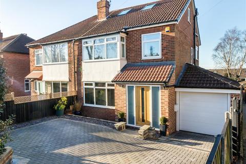 4 bedroom semi-detached house for sale - Tinshill Road, Cookridge