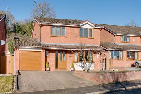 4 Bedroom Detached House For Sale Hollowfields Close Southcrest Redditch B98 7nr