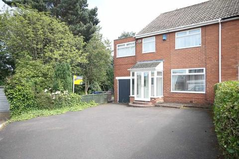 4 bedroom semi-detached house for sale - FAMILY HOUSE WITH LARGE GARDENS Reay Gardens, Newcastle Upon Tyne