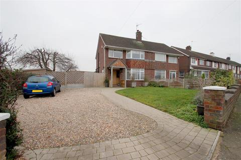 3 bedroom semi-detached house for sale - Brixham Drive, Wyken, Coventry, CV2 3LG