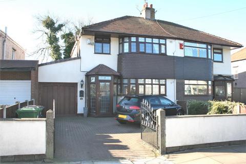 3 bedroom semi-detached house for sale - Aintree Lane, Aintree Village, Liverpool