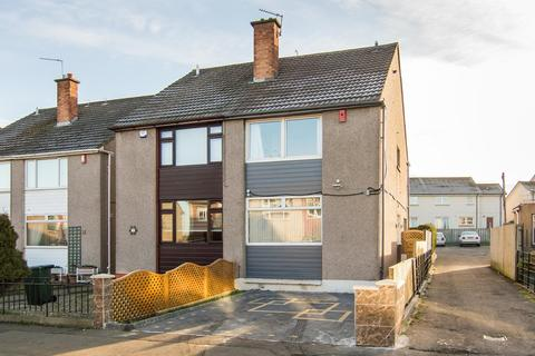 2 bedroom semi-detached house for sale - Redhall Road, Redhall, Edinburgh, EH14