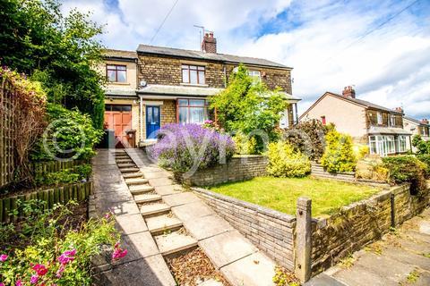 4 bedroom semi-detached house for sale - Radfield Drive, Bradford