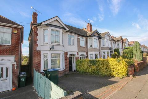 3 bedroom end of terrace house for sale - Byfield Road, Coundon