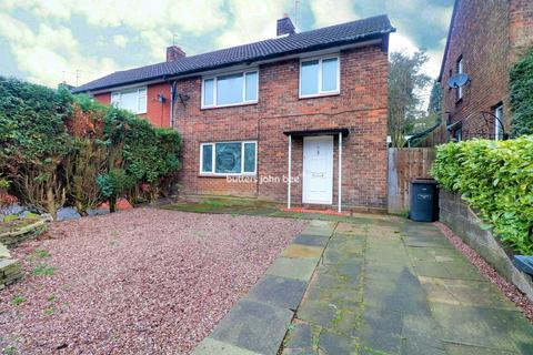 3 bedroom semi-detached house for sale - King Street, Stoke-On-Trent