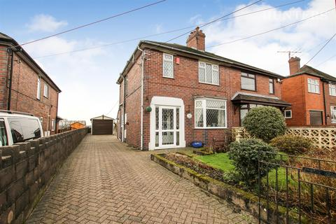 3 bedroom semi-detached house for sale - Sytch Road, Brown Edge, ST6 8QX