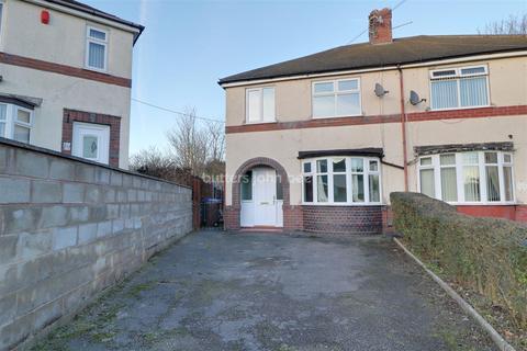 3 bedroom semi-detached house for sale - Edge Street, Burslem