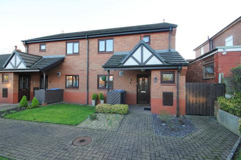 1 bedroom apartment for sale - Myddleton Lane, Winwick, Warrington, WA2