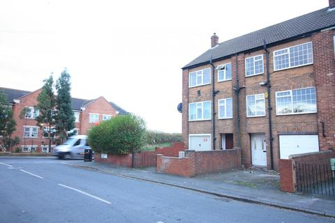 3 bedroom terraced house for sale - Sandhurst Avenue, Leeds, West Yorkshire, LS8
