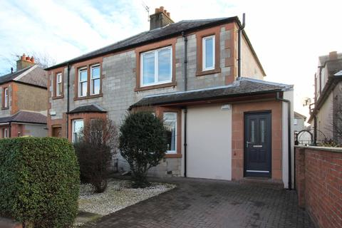 2 bedroom semi-detached villa for sale - 3a Durham Drive, EDINBURGH EH15