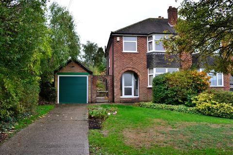 3 bedroom semi-detached house for sale - London Road, Reading