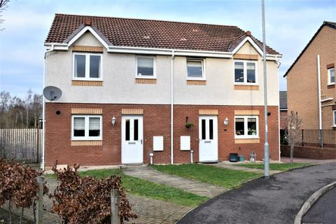 3 bedroom semi-detached house for sale - Stein Terrace, Ferniegair, Hamilton, South Lanarkshire, ML3 7FR