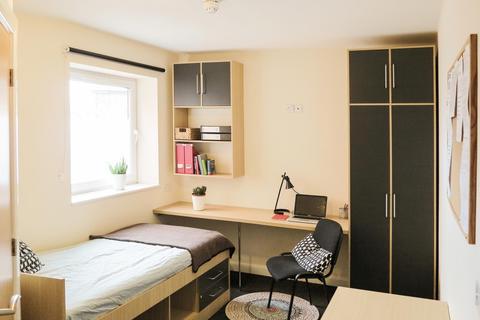 1 bedroom house to rent - En suite room in cluster Flat, Flewitt House, Beeston, NG9 2AR