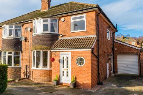 3 bedroom semi-detached house for sale - Moseley Wood Gardens, Cookridge, LS16
