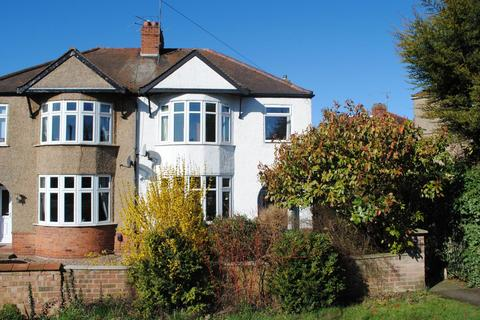 3 bedroom semi-detached house for sale - Harborough Road North, Kingsthorpe, Northampton NN2 8LS
