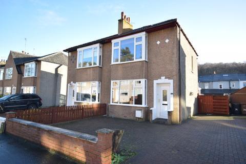 2 bedroom semi-detached villa for sale - Monteith Drive, Stamperland, Glasgow, G76 8NY