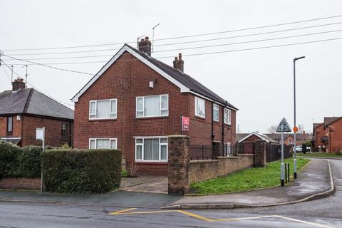 2 bedroom semi-detached house for sale - Whitfield Road, Ball Green, Stoke On Trent