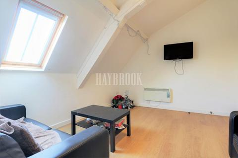 1 bedroom flat for sale - Heritage Hall Lodge, Crookesmoor Road, Sheffield