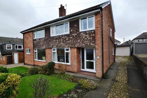 3 bedroom semi-detached house for sale - High Ash, Shipley,