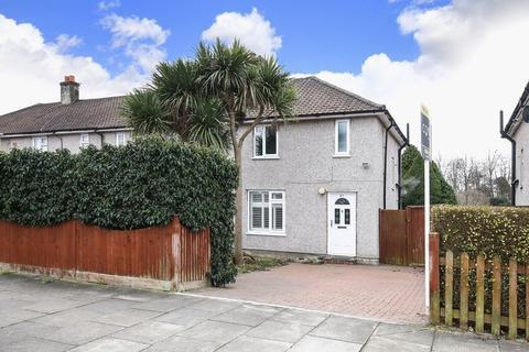 2 bedroom end of terrace house for sale - Purneys Road, Eltham SE9