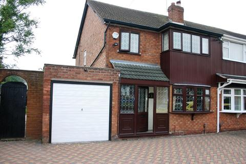3 bedroom semi-detached house to rent - Harlech Road, Willenhall
