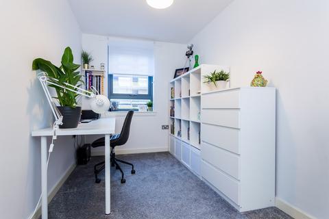 2 bedroom flat for sale - Salamander Place, Leith Links, Edinburgh, EH6