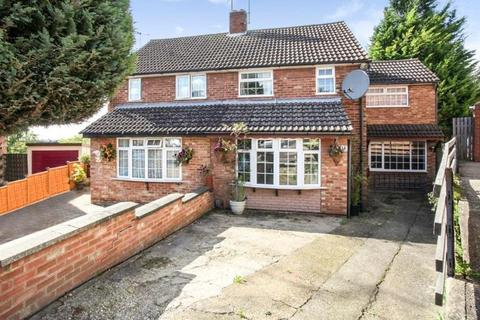 3 bedroom house for sale - Redwood Drive, Luton