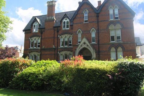 1 bedroom apartment to rent - Scholars Walk, Stoneygate
